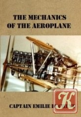The mechanics of the aeroplane
