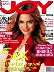 Журнал Joy №8 2013
