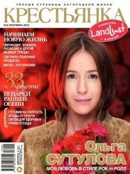 Журнал Крестьянка №9 2013