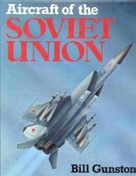 Книга Aircraft of the Soviet Union