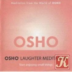 Книга Osho - laughter meditation (медитация)