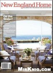 Журнал New England Home - №7-8 2012