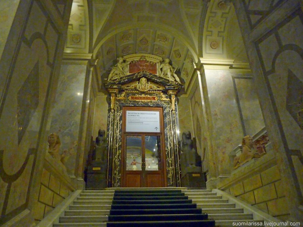 Музей истории искусств.