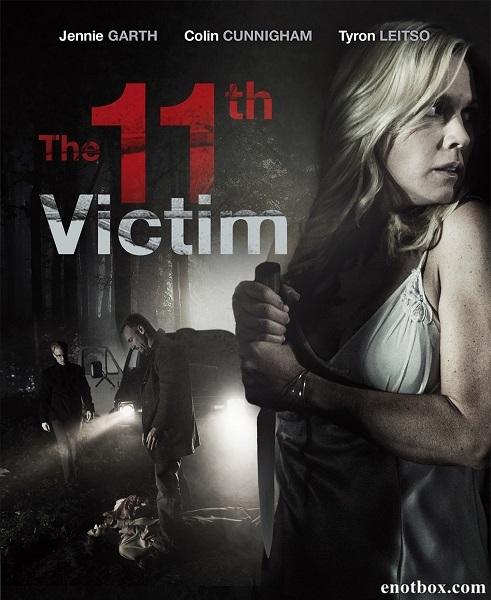 Одиннадцатая жертва / The Eleventh Victim (2012/WEB-DL/WEB-DLRip)