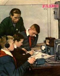 """Журнал: """"Радио"""" - Страница 4 0_e239b_9435249c_M"""