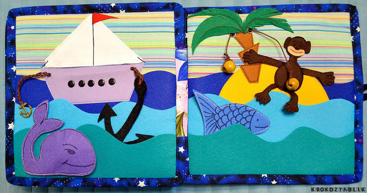 развивающая книжка кораблик море кит пищалка обезьяна рыбки якорь