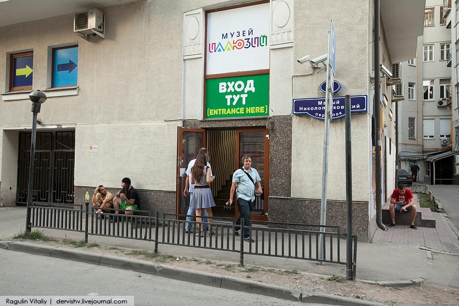 4 малый николопесковский переулок: