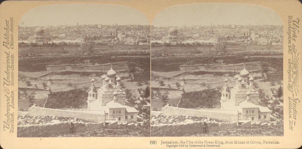 Иерусалим, вид с Масляничной горы. 1899