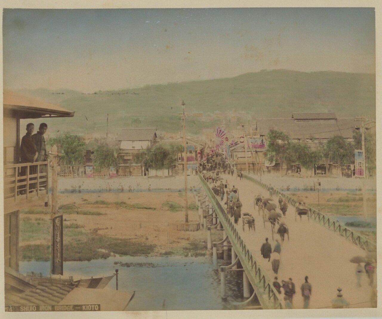 Киото. Железный мост
