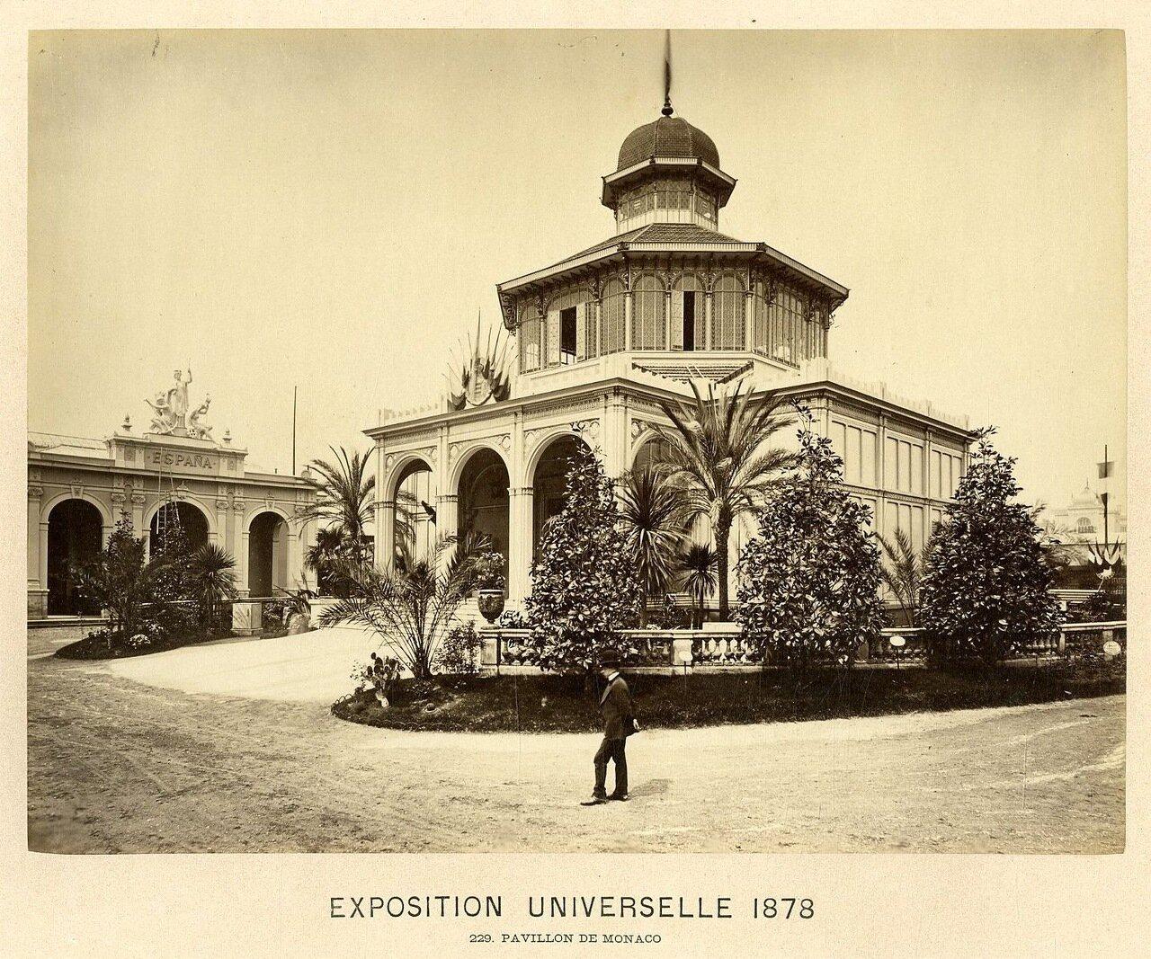 Павильон Парижа