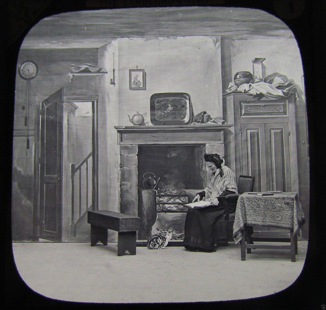 01.«Визит домовладельца». 1890