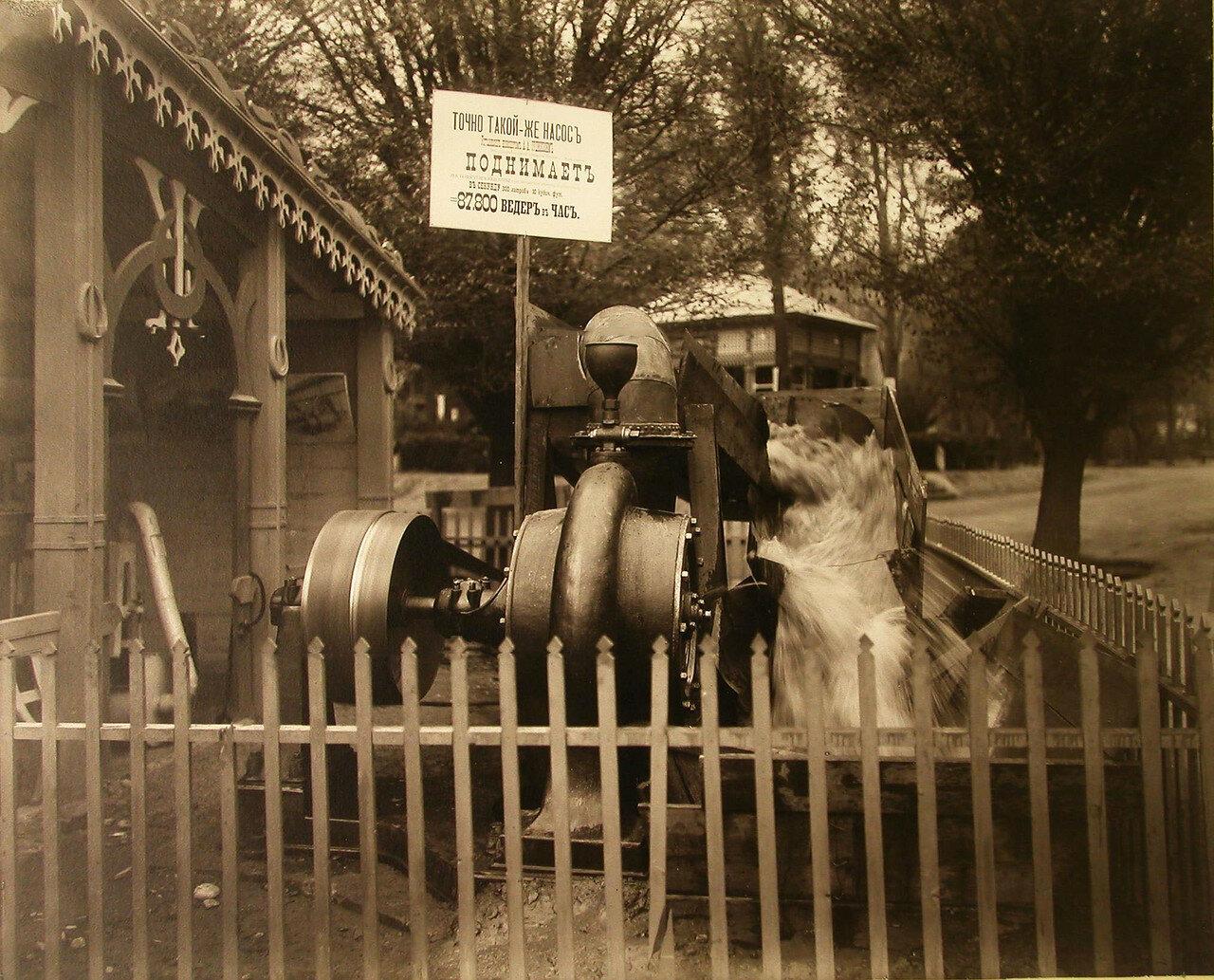 28. Один из экспонатов выставки - турбинный насос Пирвиц и Ко