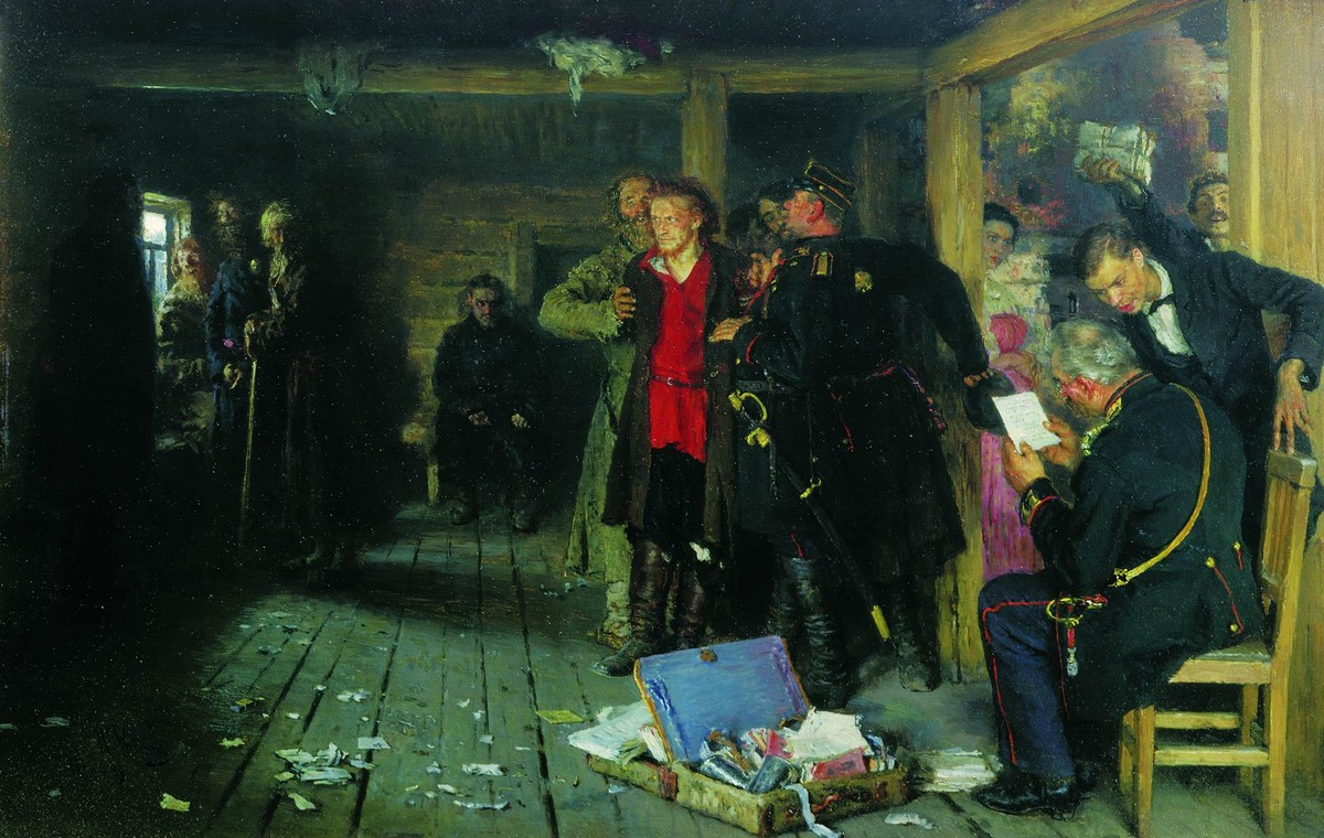 Arrest_of_a_Propagandist. Арест пропагандиста.1880-1889,1892 И.Е. Репин.