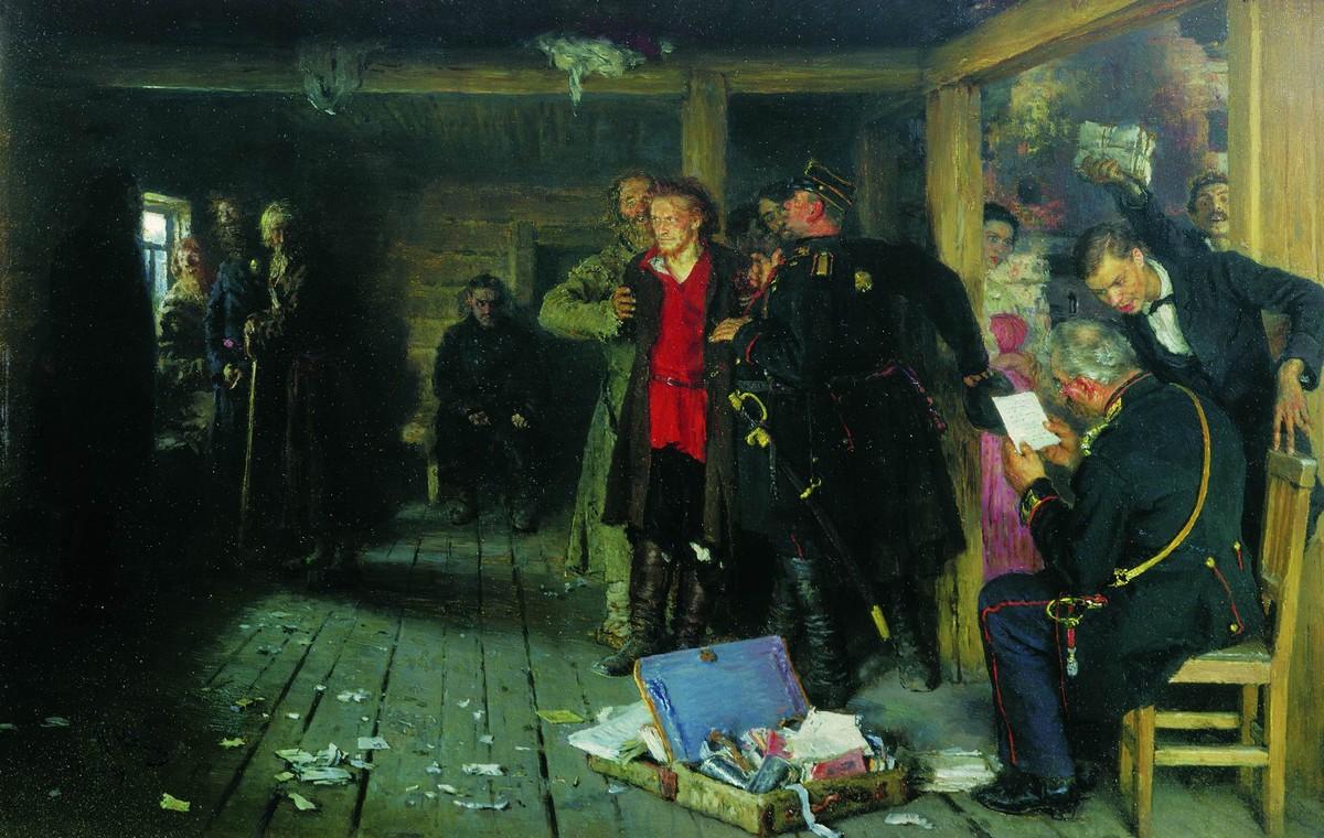 Arrest_of_a_Propagandist. Арест пропагандиста.1880-1889,1892 И.Е. Репин.