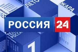 """Гагаузия не подчинится запрету на вещание телеканала """"Россия 24"""""""