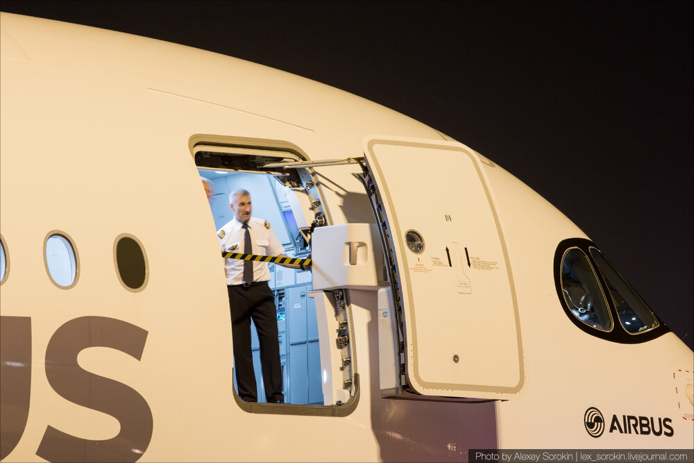 A350 в Шереметьево