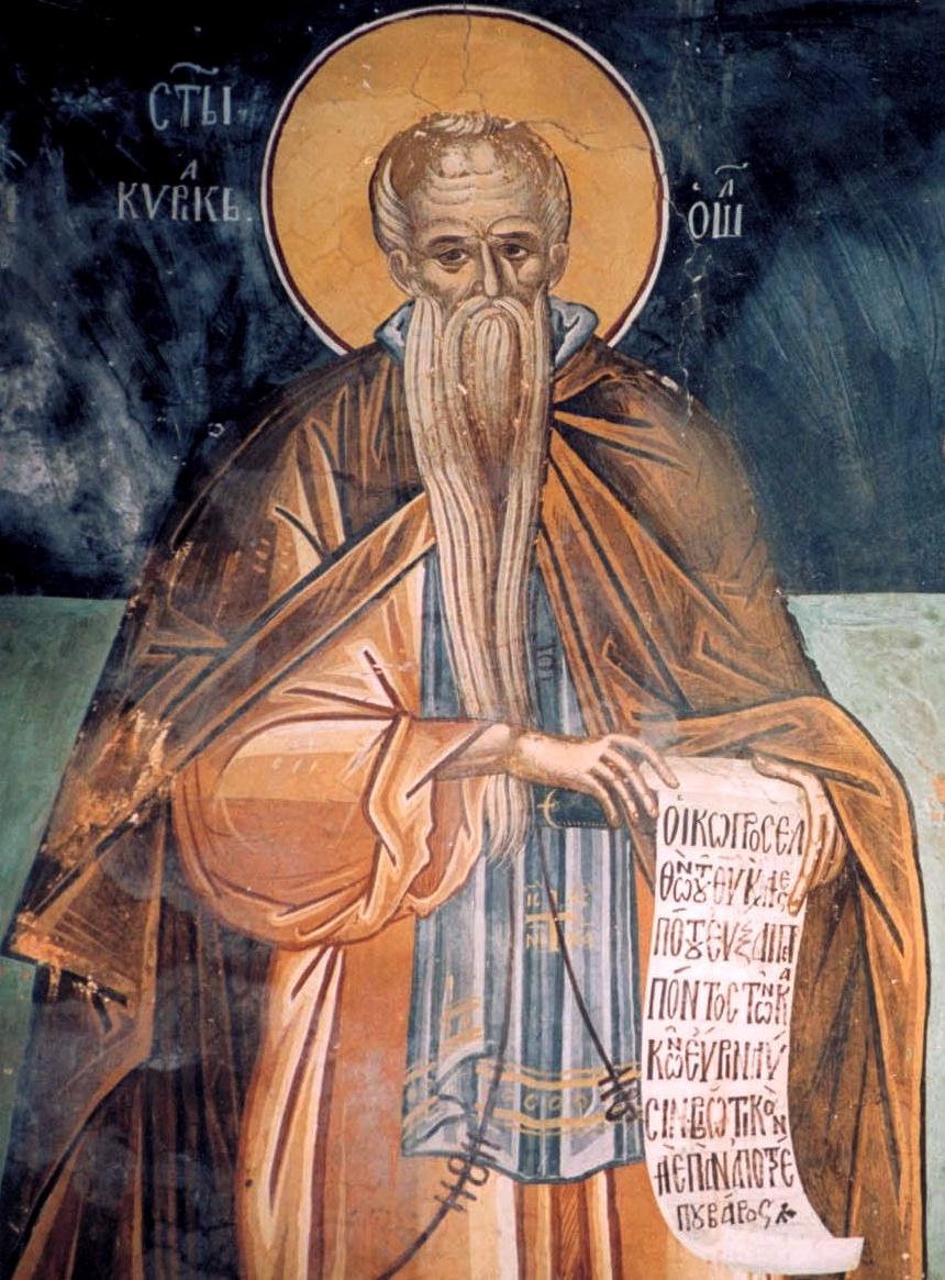 Святой Преподобный Кириак Палестинский, Отшельник. Фреска монастыря Св. Павла на Афоне. 1552 год.