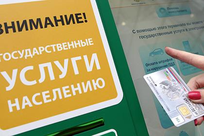 В Крыму будут выпускаться универсальные электронные карты