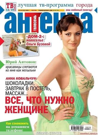 http://img-fotki.yandex.ru/get/6842/14186792.94/0_e5de1_f010ff28_orig.jpg