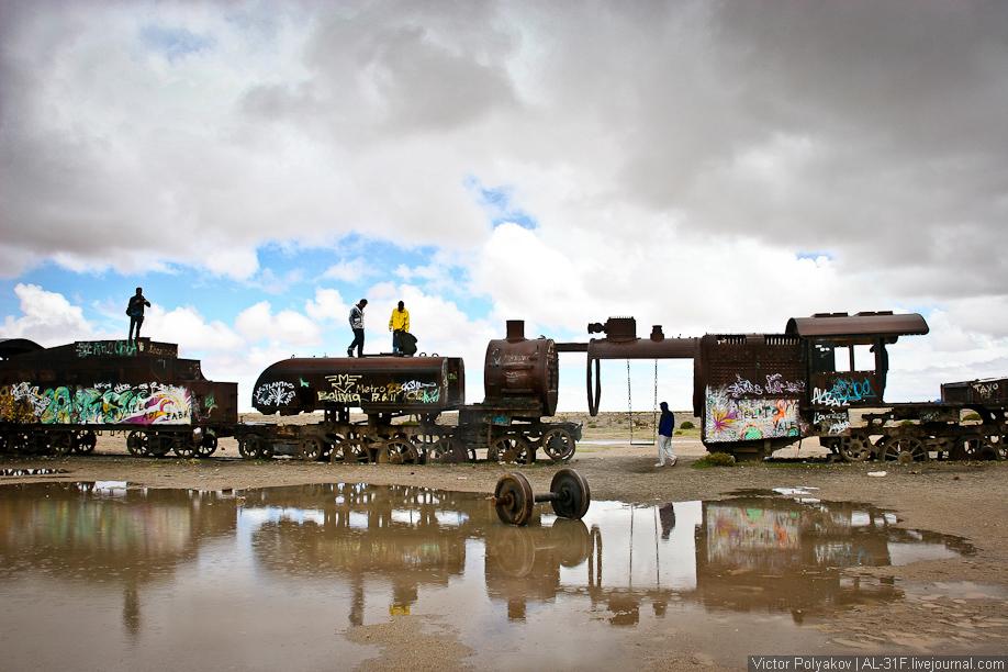 Уюни музей паровозов