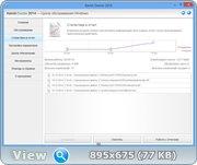 Обслуживание компьютера - Kerish Doctor 2014 4.60 [DC 04.11.2014]