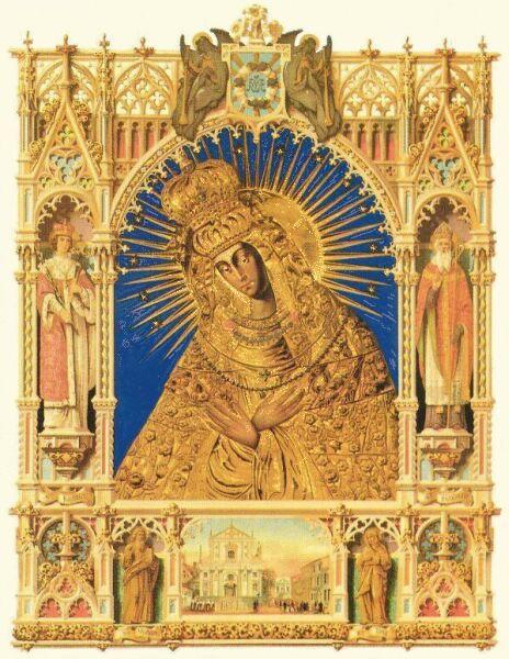 Остробрамская икона Божией Матери. Хромолитография, XIX век.