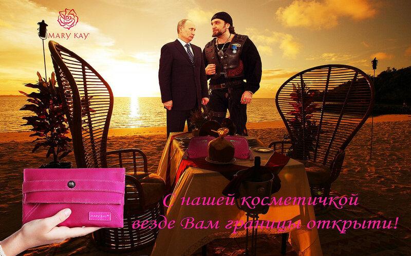 """Мотопробег """"Голубая устрица"""". Приключения путинских байкеров в ФОТОжабах - Цензор.НЕТ 8295"""