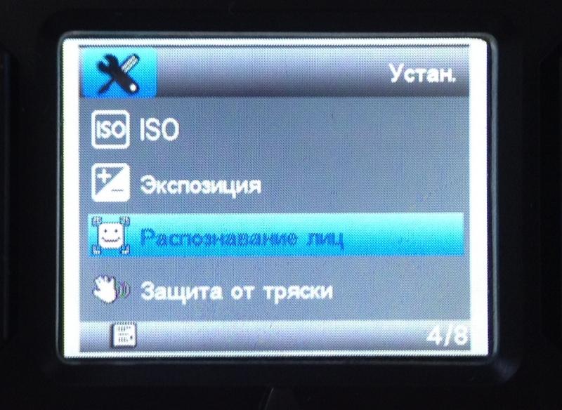 Настройки экшен камеры SJ4000