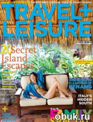 Книга Travel + Leisure India & South Asia - May 2011