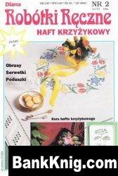 Журнал Diana robotki reczne №2 1994. Haft Krzyzykowy jpeg 27,5Мб