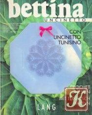 Книга Bettina Uncinetto №110
