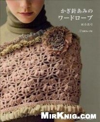 Книга Lets Knit Series  NV70081 2011
