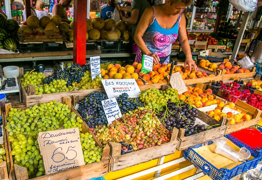 Анапа рынок