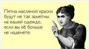 http://img-fotki.yandex.ru/get/6842/34257253.61/0_919ae_57b937d9_L.jpg