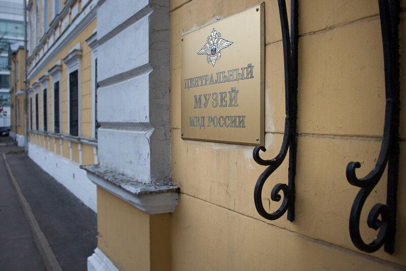 Полицейские музеи мира