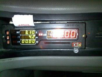 """2. Поездка на такси из аэропорта """"Pudong"""" в гостиницу """"New Asia Hote"""" в Шанхае. Цена 3,1 юаня за километр. Всего - 202 юаня. Отзывы о второй поездке в Китай самостоятельно."""