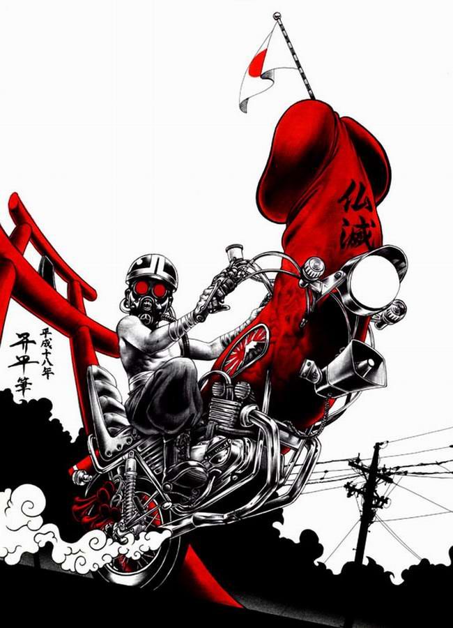 Сумасшедшие рисунки японского художника Shohei Otomo (16)