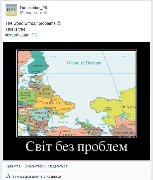FireShot Screen Capture #246 - 'Euromaidan_PR' - www_facebook_com_pages_Euromaidan_PR_1451146768483448_fref=photo.jpg