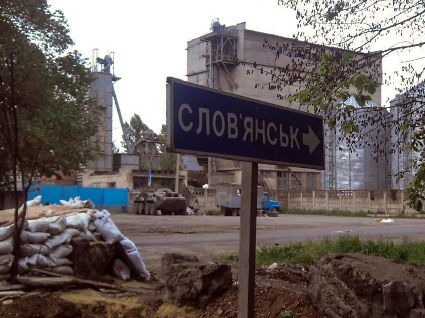 украина АТО 2-1.jpg