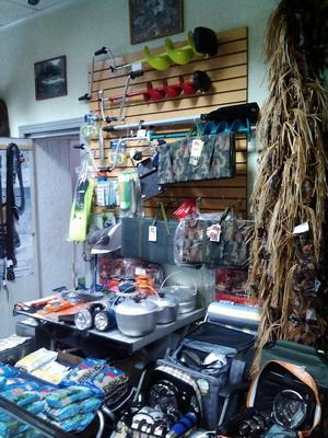 товары для охоты рыбалки в Уссурийске