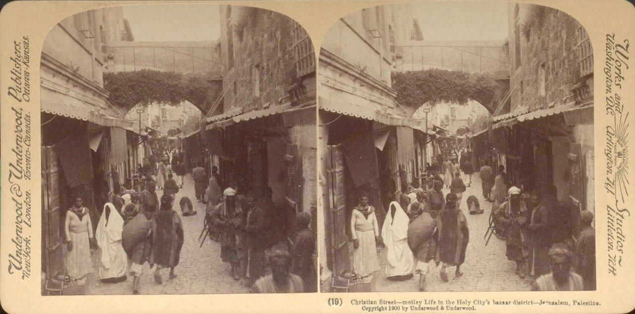 Иерусалим. Христианский квартал. 1900