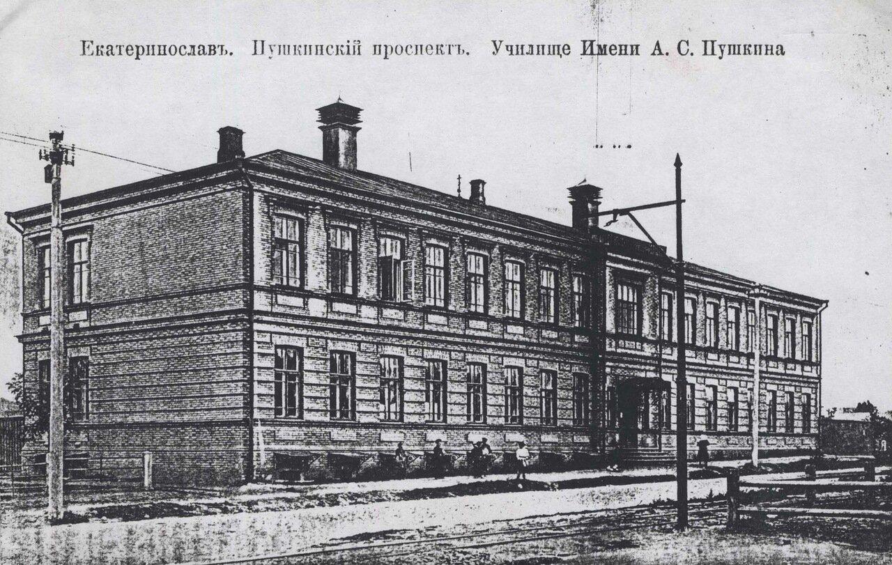 Пушкинский проспект. Училище Имени А.С. Пушкина