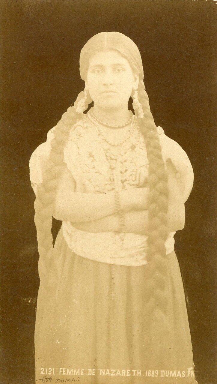 Женщина из Назарета