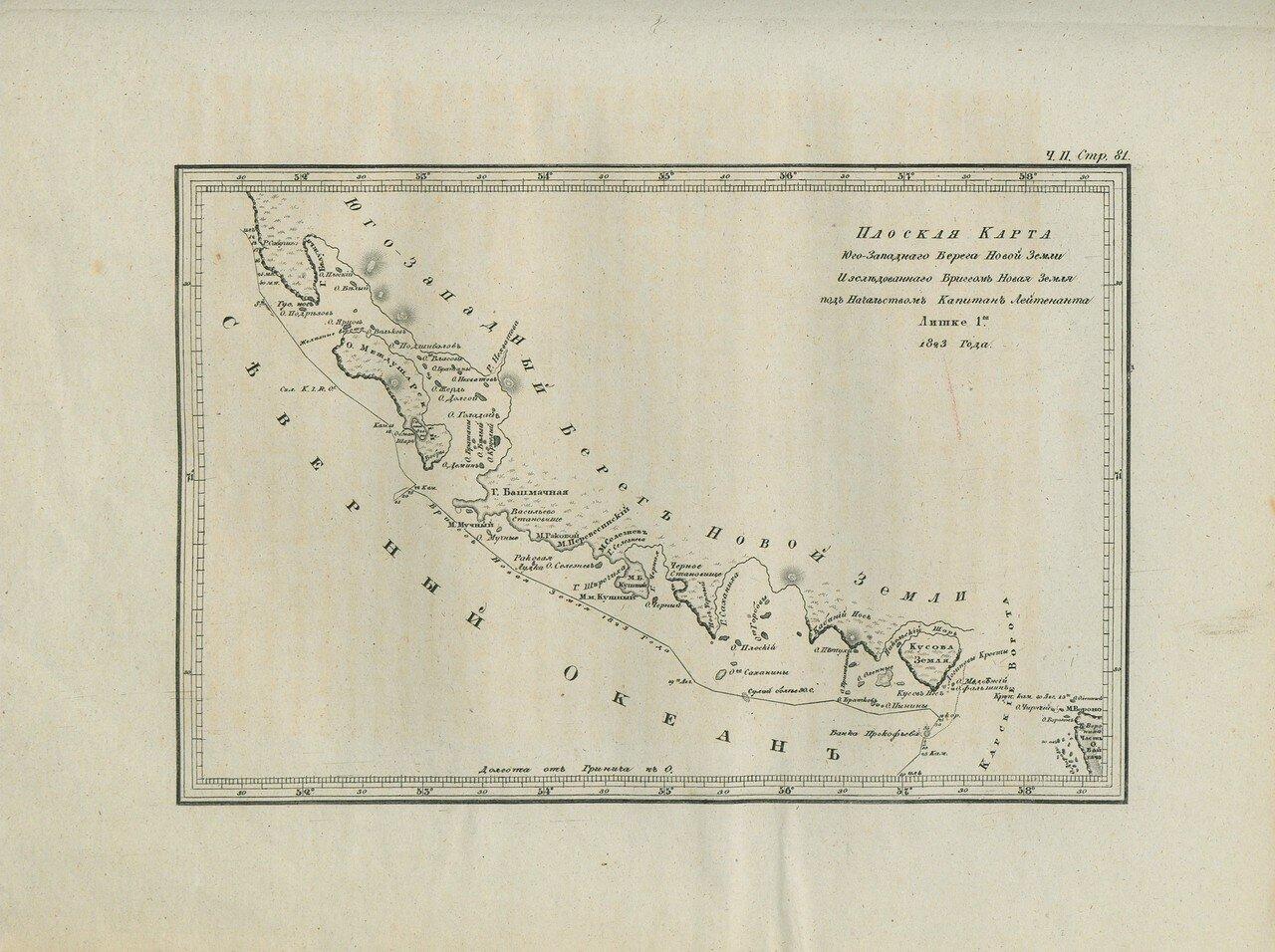 Плоская карта Юго-Западного берега Новой земли