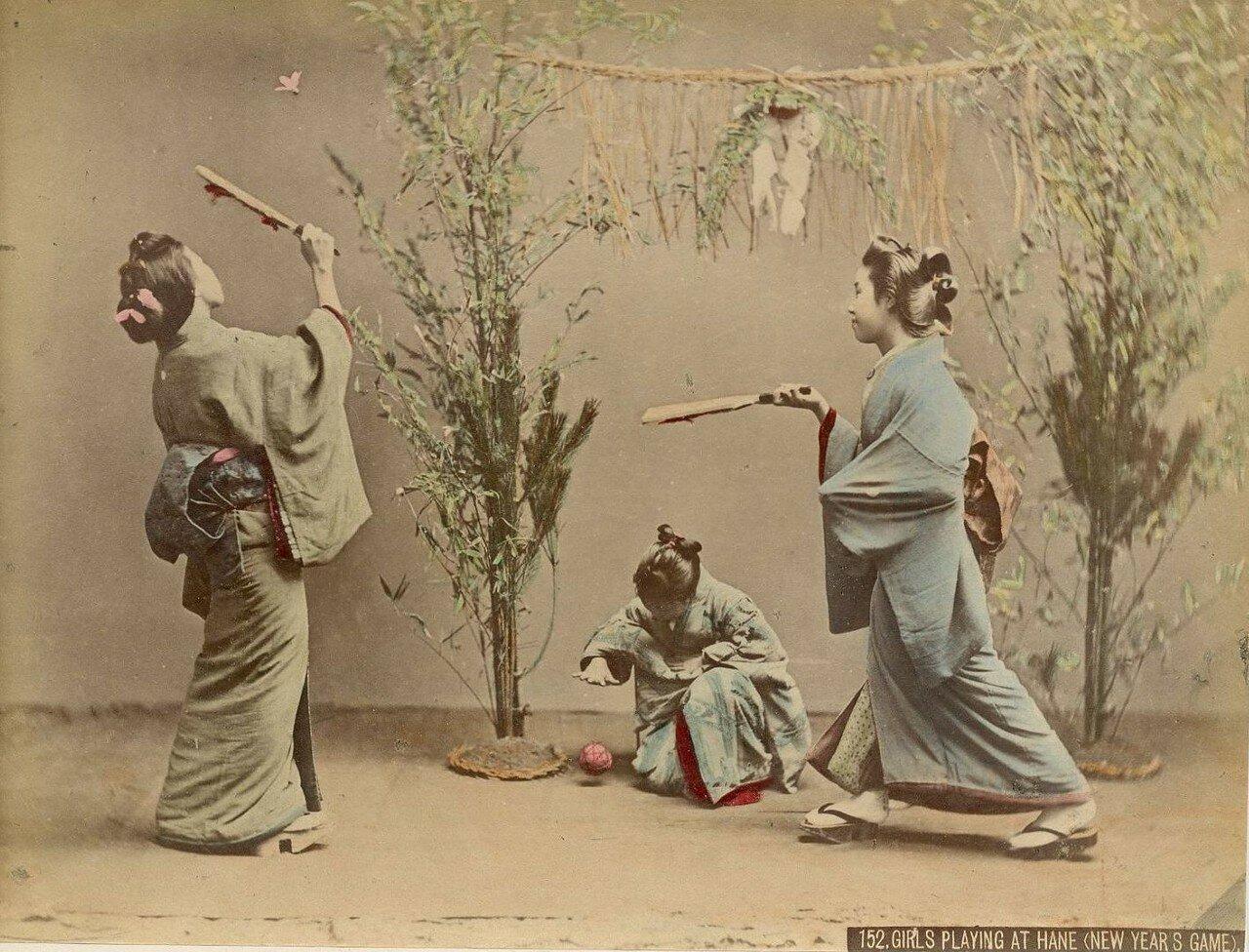 Девушки играют в хане (новогодняя игра)