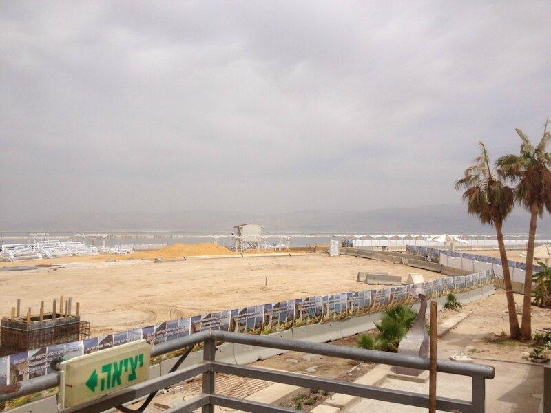 Израиль, Мертвое море пейзаж 1.JPG