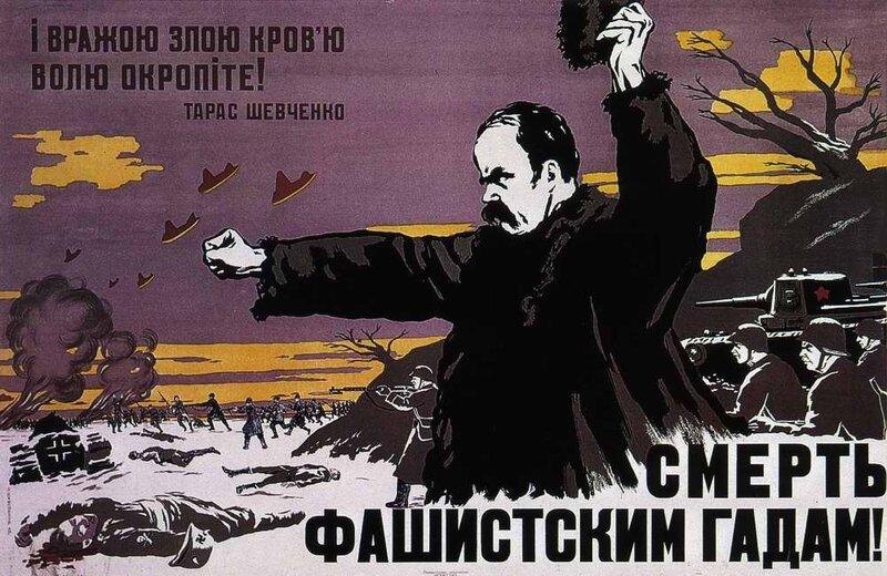 дружба народов СССР, руки прочь от Украины