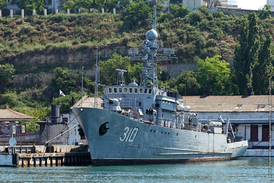 Морской тральщик «Чернигов» ВМС Украины