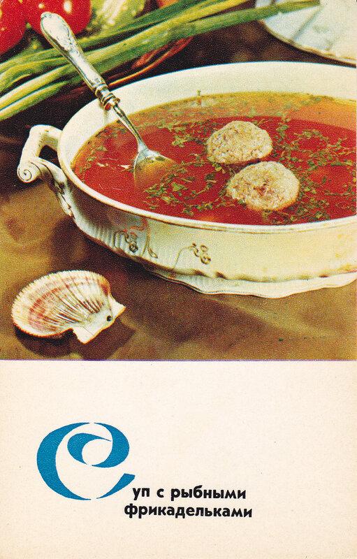 Что приготовить к спагетти без мяса
