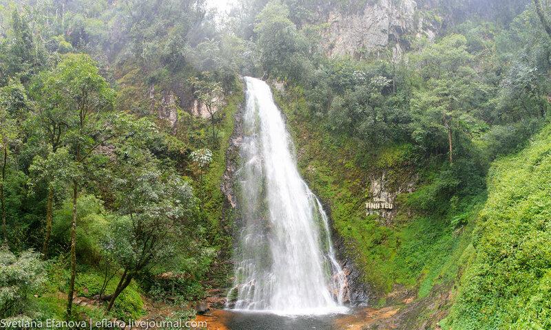 Водопад любви в национальном парке Хоанг Лиен / love ...: http://eflana.livejournal.com/101678.html
